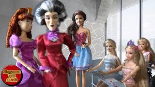 Школа для девочек видео с куклами  на русском Играем в куклы Barbie для девочек
