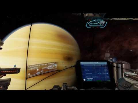 X Rebirth - Свободный Космос #01 - Новая навигация