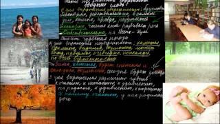 Вводные слова и предложения 2 часть