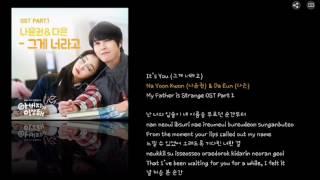 It's You (그게너라고) by Na Yoon Kwon & Da Eun (나윤권 & 다은)