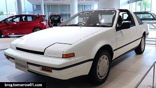 Nissan EXA Canopy Type B 1986