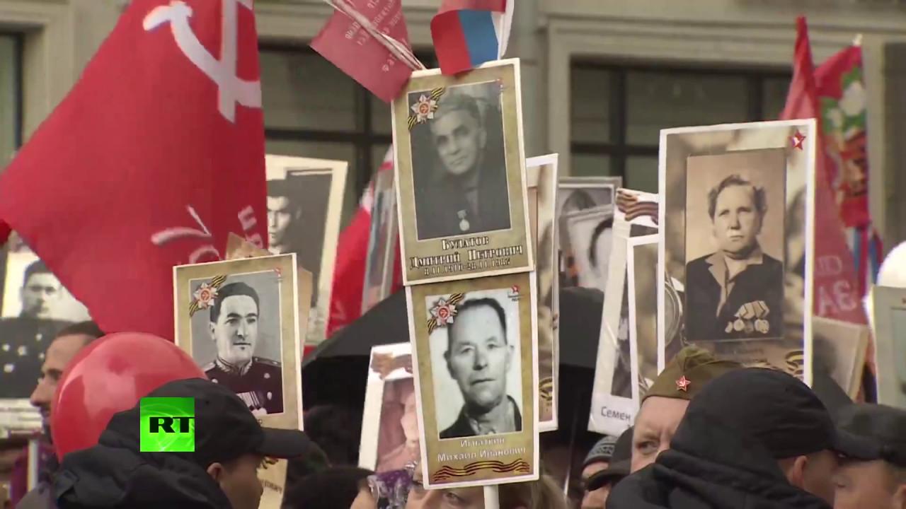 Акция «Бессмертный полк» в Москве - YouTube