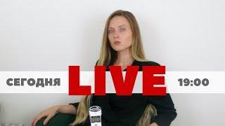Вичка LIVE (пятничный стрим)
