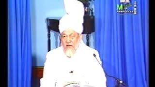 Urdu Tarjamatul Quran Class #4, Al-Baqarah verses 25 to 30
