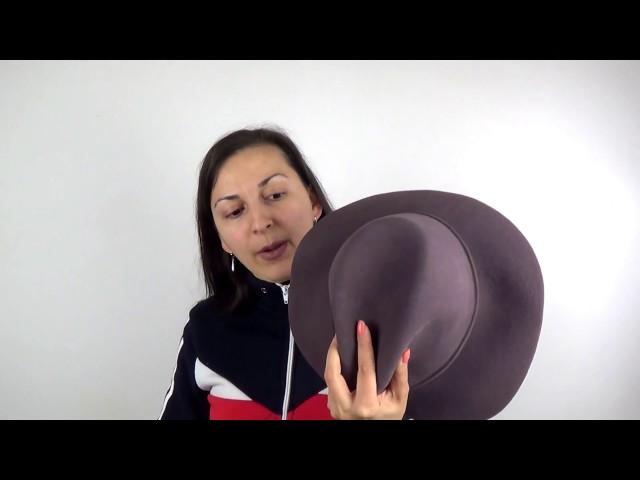 Шляпа, Фабиан Орех