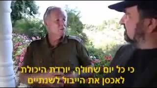 Truth of how Terror Tunnels were discovered in Israel