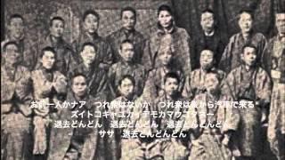 退去どんどん:島本仲道(詞) 土取利行(唄・演奏)