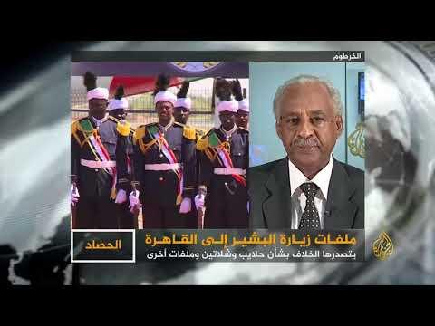 الحصاد- مصر والسودان.. حلايب وملفات أخرى  - نشر قبل 8 ساعة