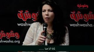 بالفيديو.. الكندية 'كريستينا' مدربة اللياقة البدنية بالمصري تكشف كواليس إسلامها
