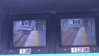 東武アーバンパークライン(東武野田線) 北大宮駅 上り線ホーム監視モニター