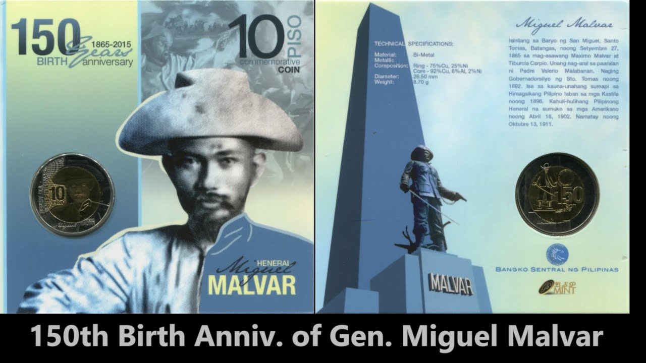 2015 Heneral Miguel Malvar 10 PISO COMMEMORATIVE COIN 150 years  PHILIPPINES