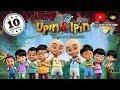 Gambar cover Upin & Ipin : Keris Siamang Tunggal Full Movie 10 Minutes