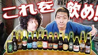 日本で飲める!アメリカの定番ビールはこれだ!!
