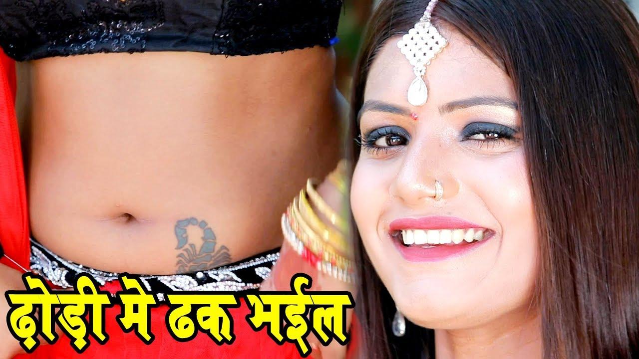 ऑर्केस्टा का सबसे हिट वीडियो # ढोड़ी में ढक भईल !! Guddu Rangila !! Saiya Ke Shak Bhail