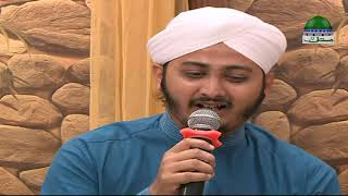 Mehfil e Naat Ep 362 – محفلِ نعت – Grand Mefhil e Milad – Islam – Madani Channel