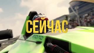 Чемпионат России Forza Motorsport 2019