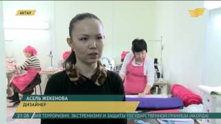В Актау открылось производство модной одежды для беременных(, 2016-01-25T17:00:17.000Z)