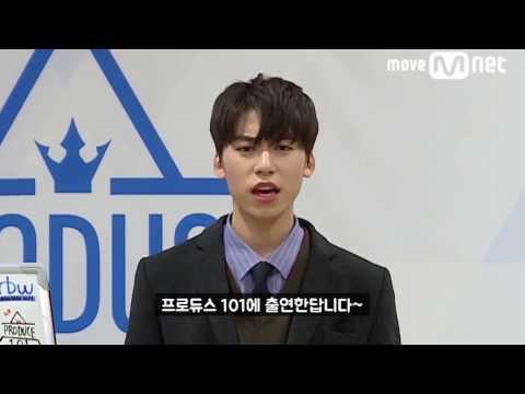 프로듀스 101 시즌2 이건희 다재다능한 매력에 빠져보자!!