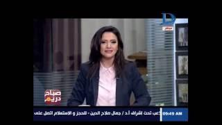 صباح دريم| وقفة إحتجاجية لسكان حدائق الأهرام ضد