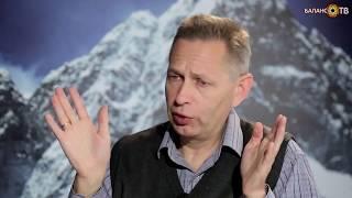 Василий Тушкин: Куда уходят души?
