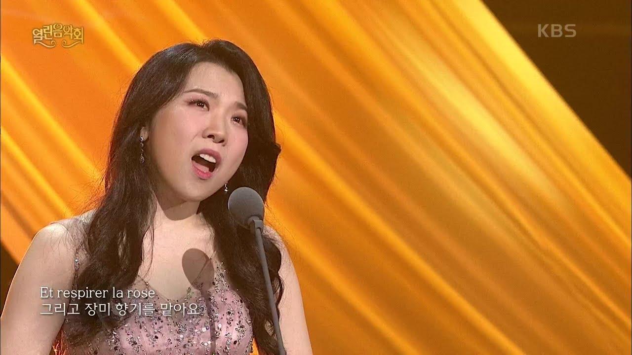 소프라노 홍은지+피아노 김소강 - Je Veux Vivre [열린 음악회/Open Concert] | KBS 201011 방송