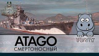 Atago полный обзор и гайд по крейсеру Атаго из World of Warships