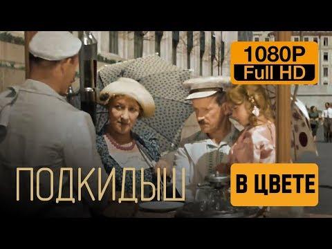 новая кино 2012 комедии