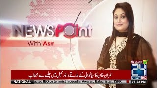 Halqa 129 Lahore: Kis Ka Plara Bhari ?? | News Point | 16 July 2018 | 24 News HD