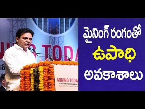 KTR Speech at Mining Today 2018 Conference..|Telangana|Hyder