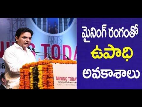 KTR Speech at Mining Today 2018 Conference..|Telangana|Hyderabad| Great Telangana TV