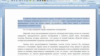 Word и Excel Office 2007 Word Редактирование текста word_i_excel_office_2007