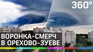 Смерч в Орехово Зуеве напугал местных жителей