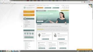 видео Стоимость добровольного медицинского страхования