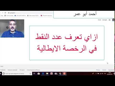 Inglese per principianti: Lezione 1 | Esercizi Multimediali con Babbel | Imparare l'inglese from YouTube · Duration:  3 minutes 33 seconds