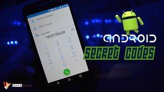 ANDROID SECRET CODE | Data Dock