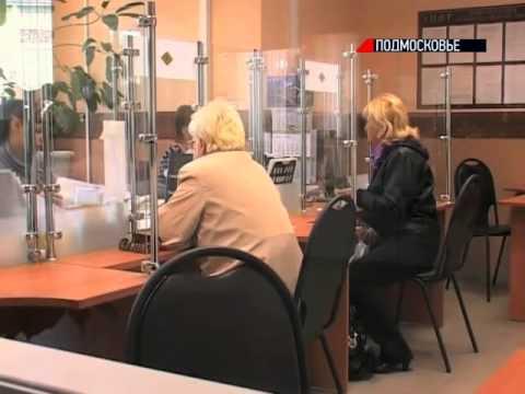 В России дан старт пенсионной реформе