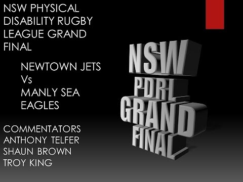 DSN TV -  NSW PDRL GRAND FINAL (NEWTOWN Vs MANLY)