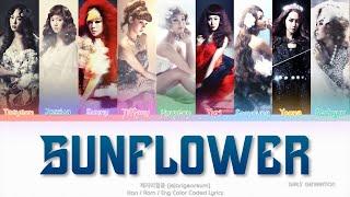 Girls' Generation (소녀시대) Sunflower (제자리걸음) Color Coded Lyrics (Han/Rom/Eng)
