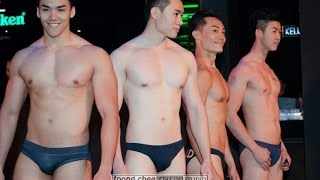 Repeat youtube video 2014 Mister International Malaysia Grand Final