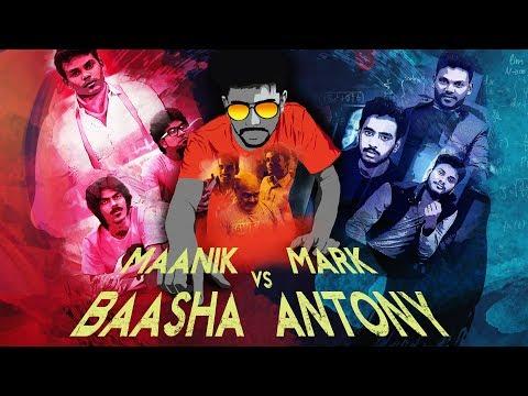 MAANIK BAASHA vs MARK ANTONY | KURUMPADAM | SHORT FILM