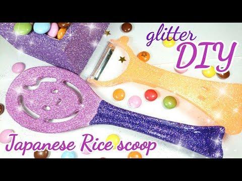 diy-glitter-japanese-rice-scoop♡100均diy♡ラメラメのしゃもじを作ってみた!ピーラーもグリッターで簡単デコ