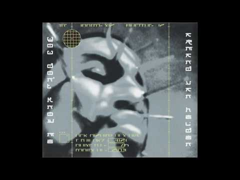 Armand Van Helden - You Don't Know Me [Radio Edit]