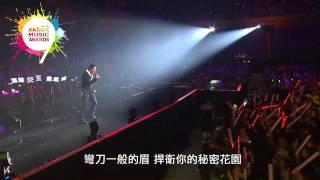 蕭敬騰 Jam Hsiao - 十大風雲歌手 - 第九屆 KKBOX 風雲榜