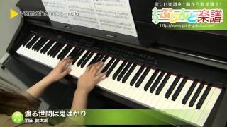 使用した楽譜はコチラ http://www.print-gakufu.com/score/detail/26409...