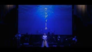 2019年11月2日 SeanNorth Presents 「LIVE O.S.T. Vol.4」@ TIAT SKY HALL より Produced by SeanNorth SeanNorth are Lumi, Mucho, Hisao Sasaki, Tadaomi ...