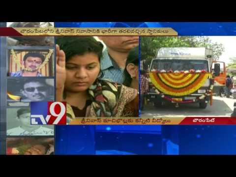 Srinivas Kuchibotla final rites begins - TV9