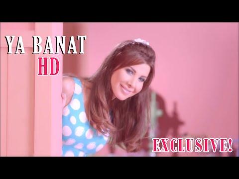 Nancy Ajram - Ya Banat (SuperNancy) / نانسى عجرم - يا بنات