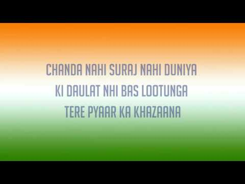 Vande Maataram karaoke with  lyrics