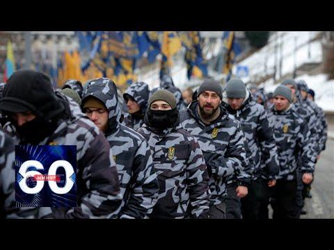 10 дней: Зеленскому поставили ультиматум. 60 минут от 15.10.19