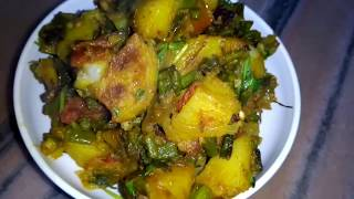 ALOO FRENCH BEANS KI SABZI | healthy and tasty recipe |